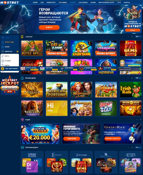 Казино сайты беларусь игровые автоматы редемпшн продажа